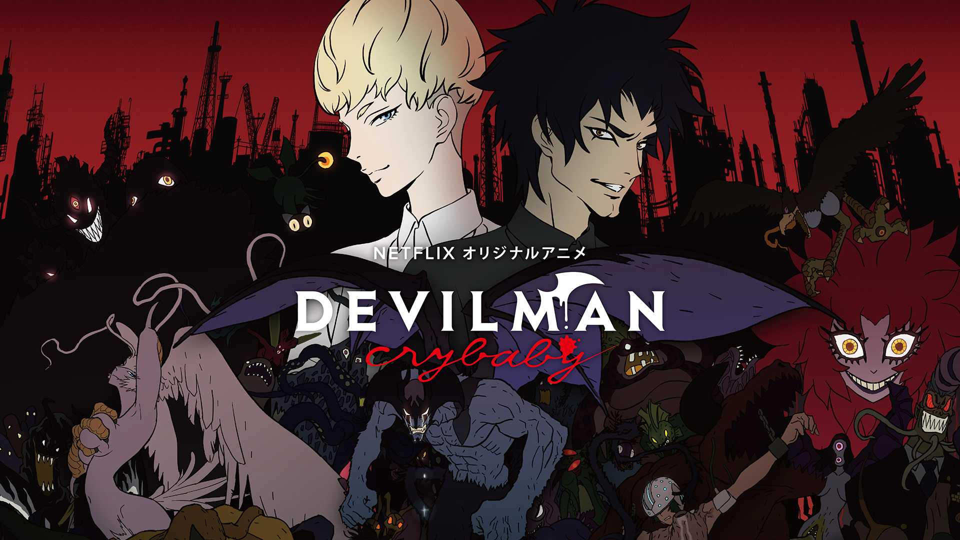 Devilman Crybaby - Anime Where MC is Betrayed And Becomes OP
