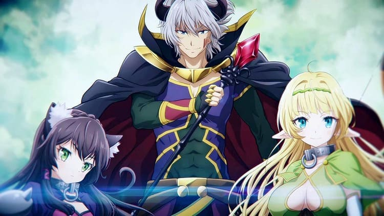 How Not To Summon A Demon Lord Harem Anime