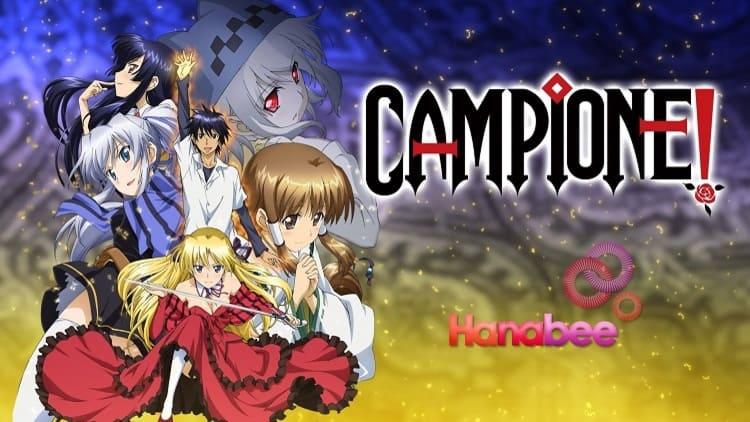 Campione - best ecchi harem anime