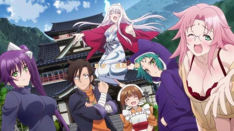 Yuuna and the Haunted Hot Springs - uncensored ecchi anime